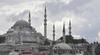 Мечеть Сулеймание. Стамбул, Турция. Архитектор ...