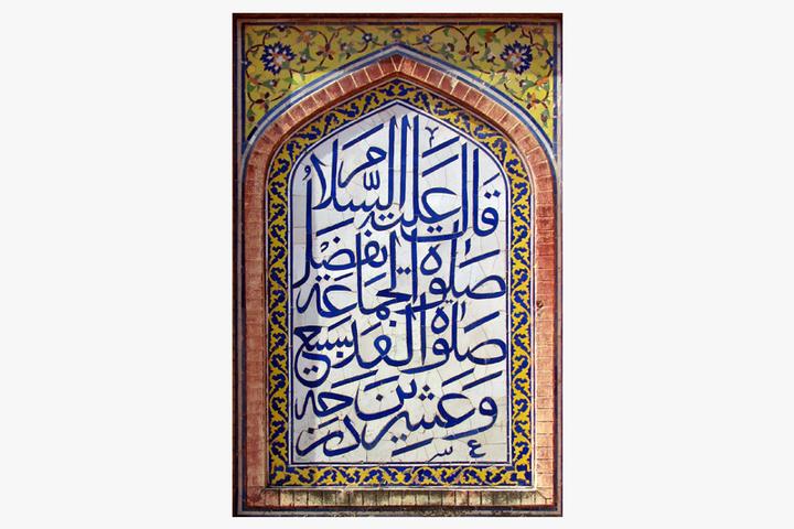 Мечеть Вазир Хана. 1634–1635гг. Лахор, Па...