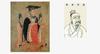Гуан У-ди— первый император поздней динас...