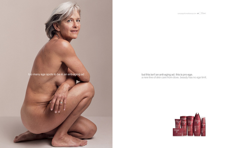 Рекламная кампания Dove Pro Age