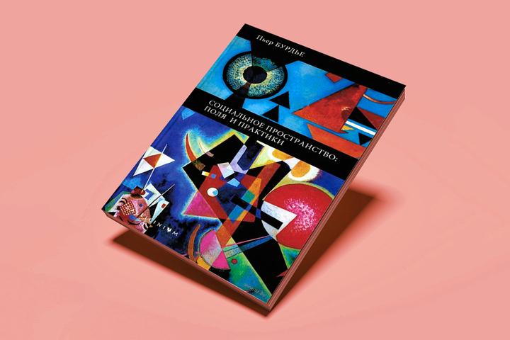 Гуманитарная помощь: 15 важных книг по философии и социальным наукам
