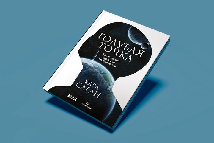 Краткая теория всего: 15 важных книг о математике, астрономии и генетике