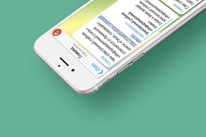 Осторожно, семь постов в день: 30 лучших образовательных каналов в Telegram