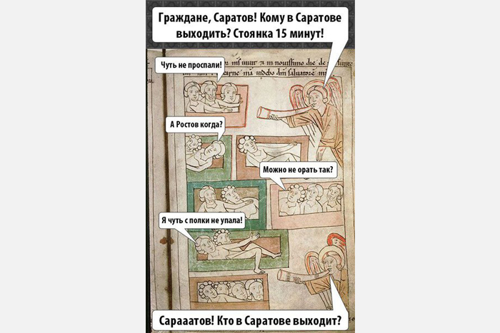 Паблик «Страдающее Средневековье»