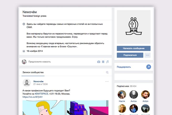 Порно Паблики Вконтакте