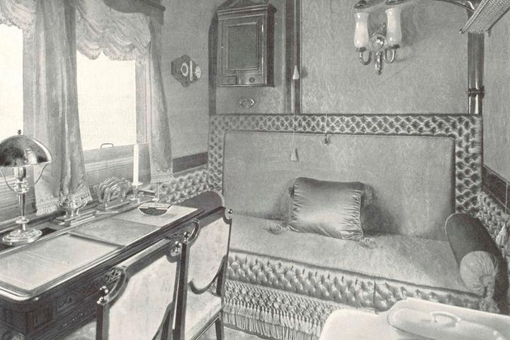 салон императорского поезда