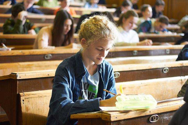 Школьники наматематической олимпиаде в&nb...