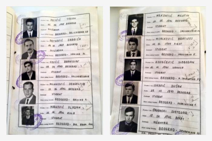 Коллективный паспорт на10 человек, выпуще...
