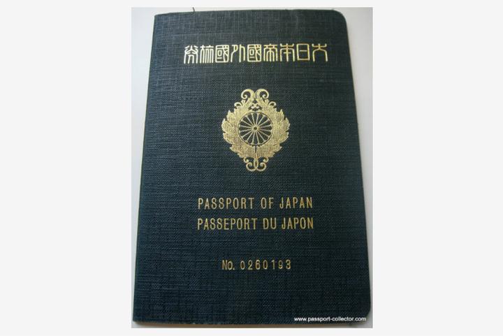 Девушка вкимоно, японский паспорт 1934&nb...