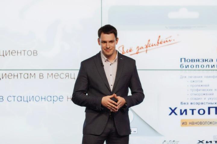 Молодые ученые: химик Сергей Брусов о стартапах в биотехе, инвесторах и грантах