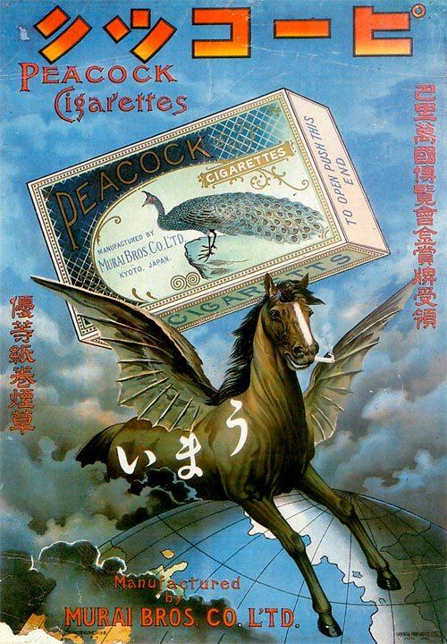 Сигареты Peacock, 1902год