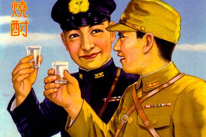 Кури, выпивай, умирай: японская реклама, отражающая общественные настроения начала XX века