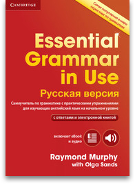 «Essential Grammar in Use»