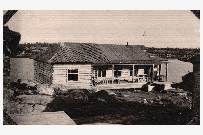 Гридино. Лабораторное здание. 1947год. И...