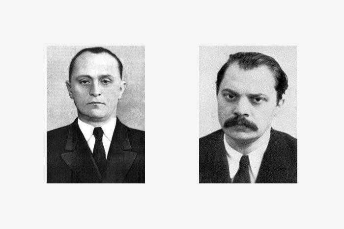 Слева— Карпез Дариспанович Дондуа (отец А...