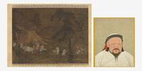Слева: «Полет императора Суань-цзуна вШу»...
