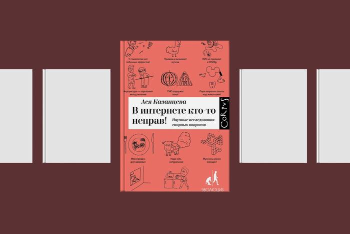 Библиотека T&P: 6 книг о том, как пользоваться мозгом