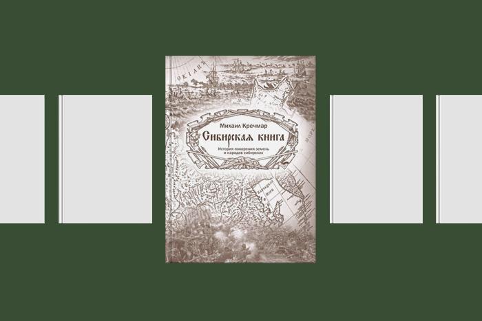 Библиотека T&P: 6 книг о дикой природе — от теории охоты до тайм-менеджмента энтомолога