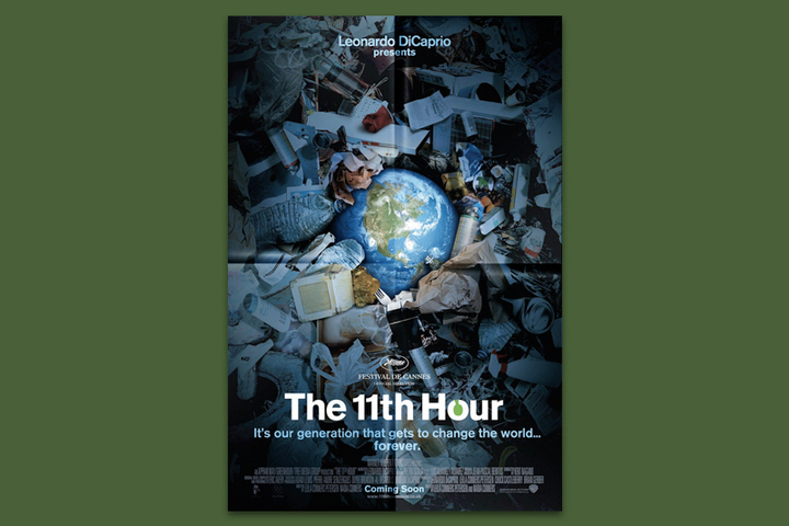 Кино на T&P: сестры Коннерс о том, как технический прогресс уничтожает все живое