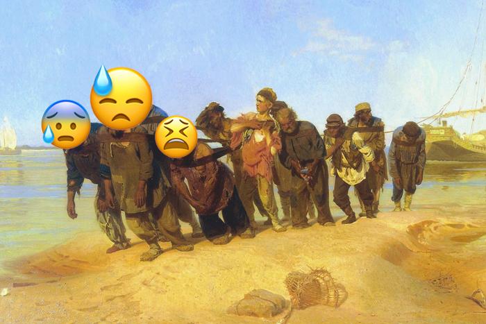 «Бурлаки наВолге», Илья Репин (1873), фра...