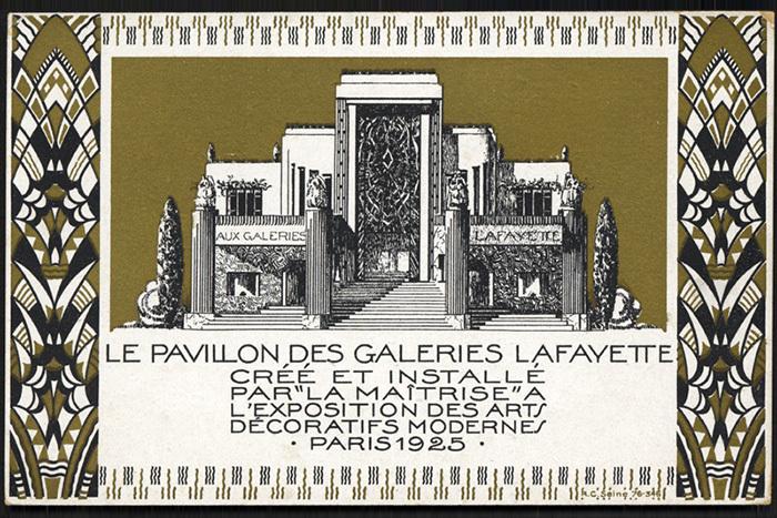Открытка павильона «Галери Лафайетт». Париж. 19...