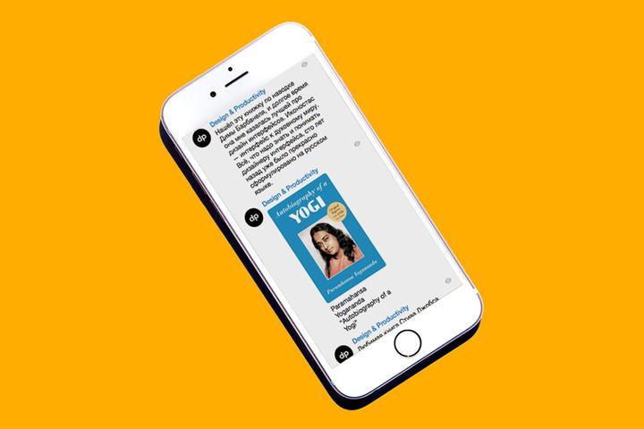 Не наигрались шрифтами: 7 полезных Telegram-каналов для тех, кому интересен графический дизайн