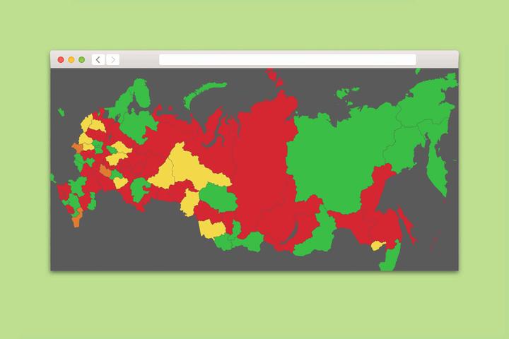 Проверка T&P: насколько хорошо вы ориентируетесь на карте России
