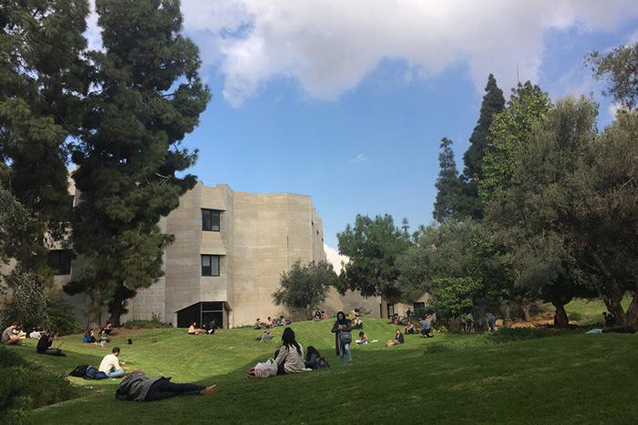 Письмо №165, из Еврейского университета в Иерусалиме