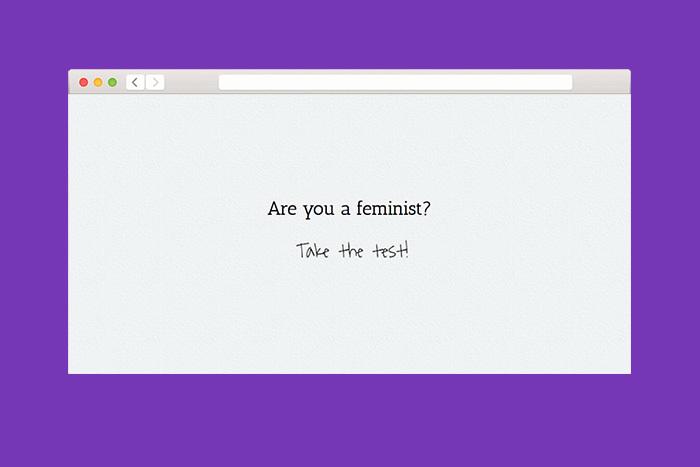 Проверка T&P: насколько вы далеки от феминизма