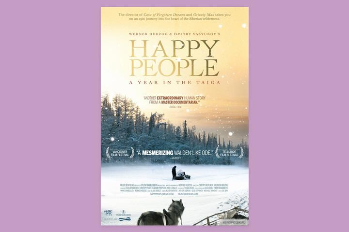 Кино на T&P: Дмитрий Васюков и Вернер Херцог о прелестях жизни вне цивилизации