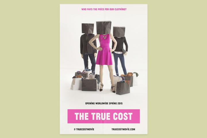 Кино на T&P: Эндрю Морган о реальной стоимости вещей, которые мы носим