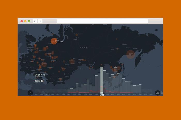 Находка T&P: история лагерей ГУЛАГа на интерактивной карте