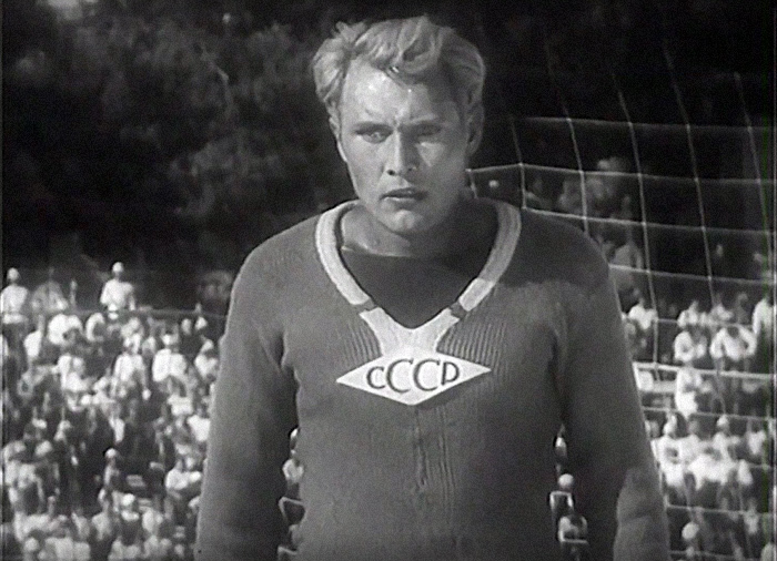 Кадр изфильма «Вратарь». 1936год