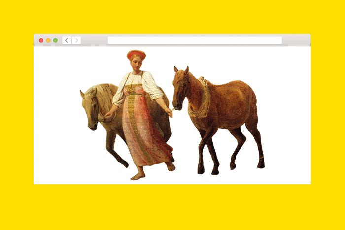 Проверка T&P: на кого из известных крепостных крестьян вы похожи больше всего
