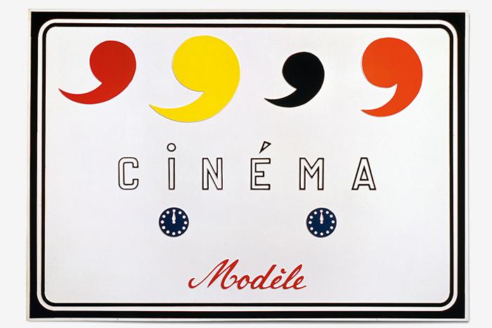 Кино. Модель. Марсель Бротарс.1970г...