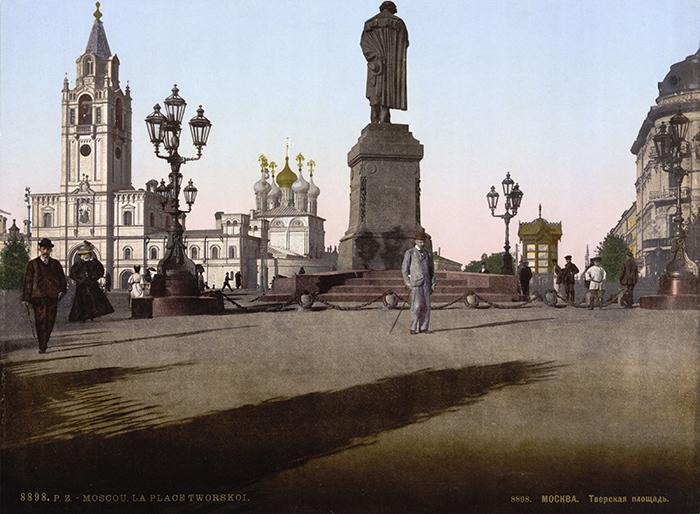 Памятник Александру Пушкину иСтрастной мо...