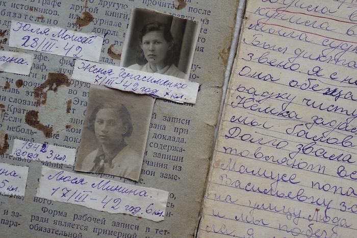 «Как мы проводили время без мамы»: зачем изучать личные дневники