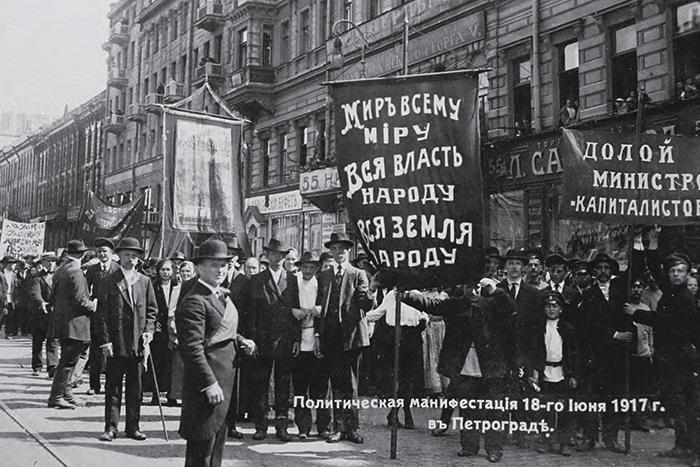 Сам ты буржуй: как 1917 год сделал из человека гражданина