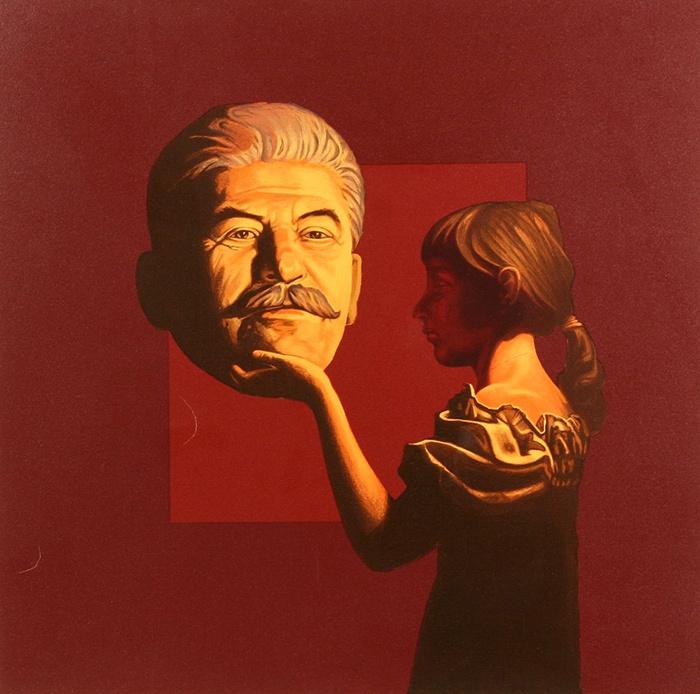 Наташа сбюстом Сталина. Комар иМела...