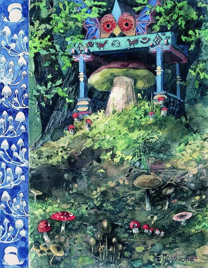Иллюстрация ксказке «Война грибов». Елена...