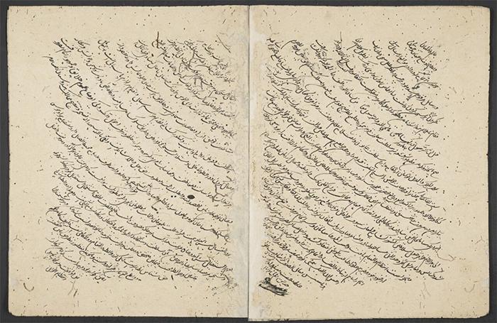 Рукопись Navāb Vālā Maqām-i maqbūl