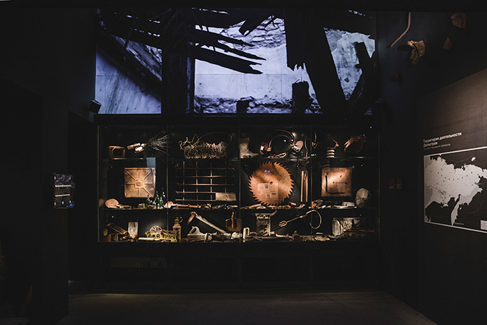 Музей ГУЛАГа. Проект всоставе Yarko-Yarko.