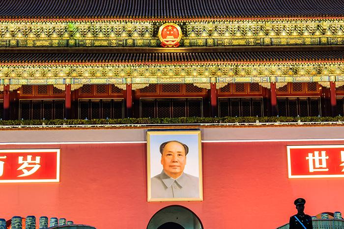 Компартия, депрессия и свинка Пеппа: как устроена жизнь в современном Китае
