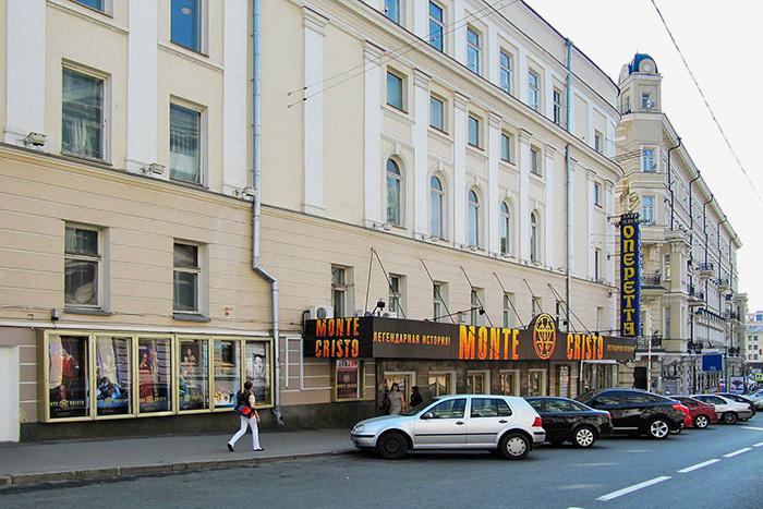 Московский Государственный Академический театр ...