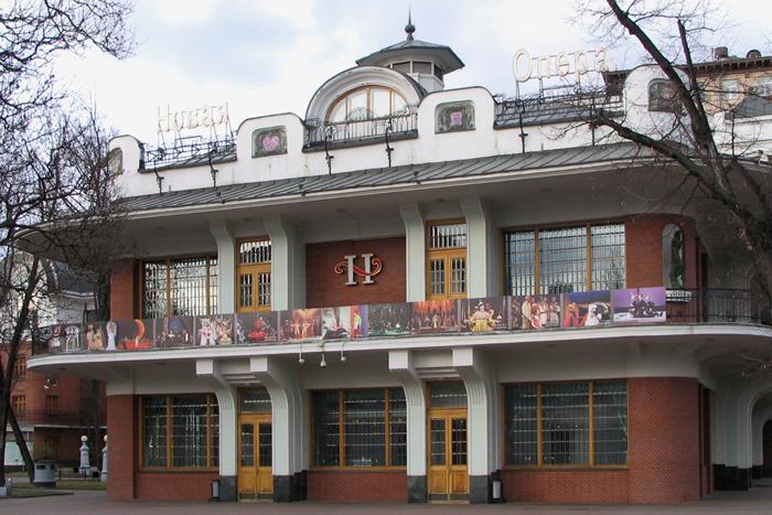 Театр «Новая Опера» имени Е.В.Колобова. И...