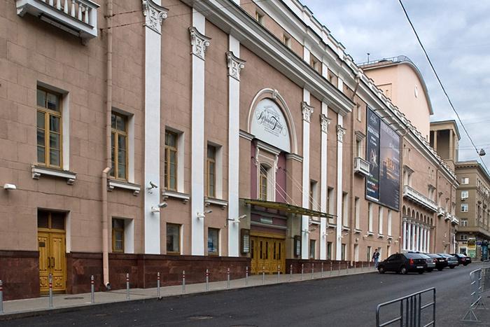 Московский академический музыкальный театр имен...