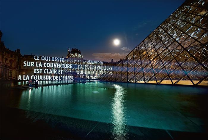 Дженни Хольцер. Проекция (Париж). 2009. Светова...