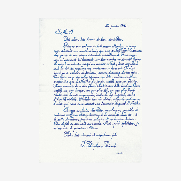Дан Во. 2.2.1861. 2009. Чернила, бумага формата...