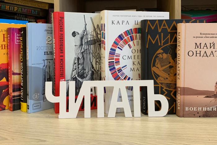 30 книг, за которыми мы пойдем на Non/fiction