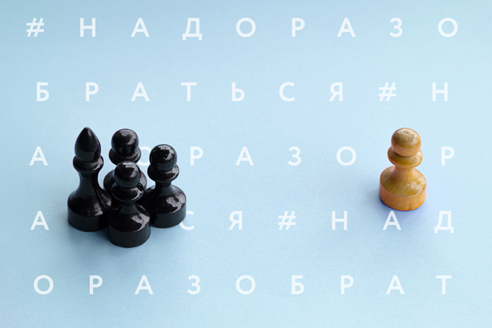 5 книг по логике и теории аргументации